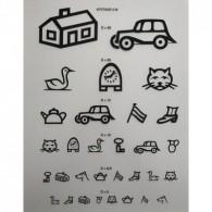 Figurenkaart ( transparant )